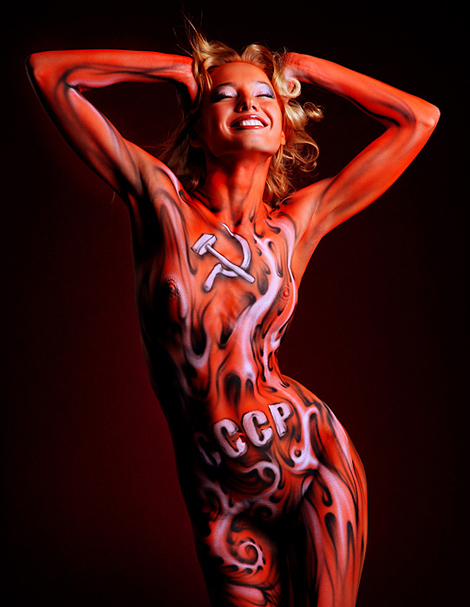 Face & Body Painting - Evgeny Freeone